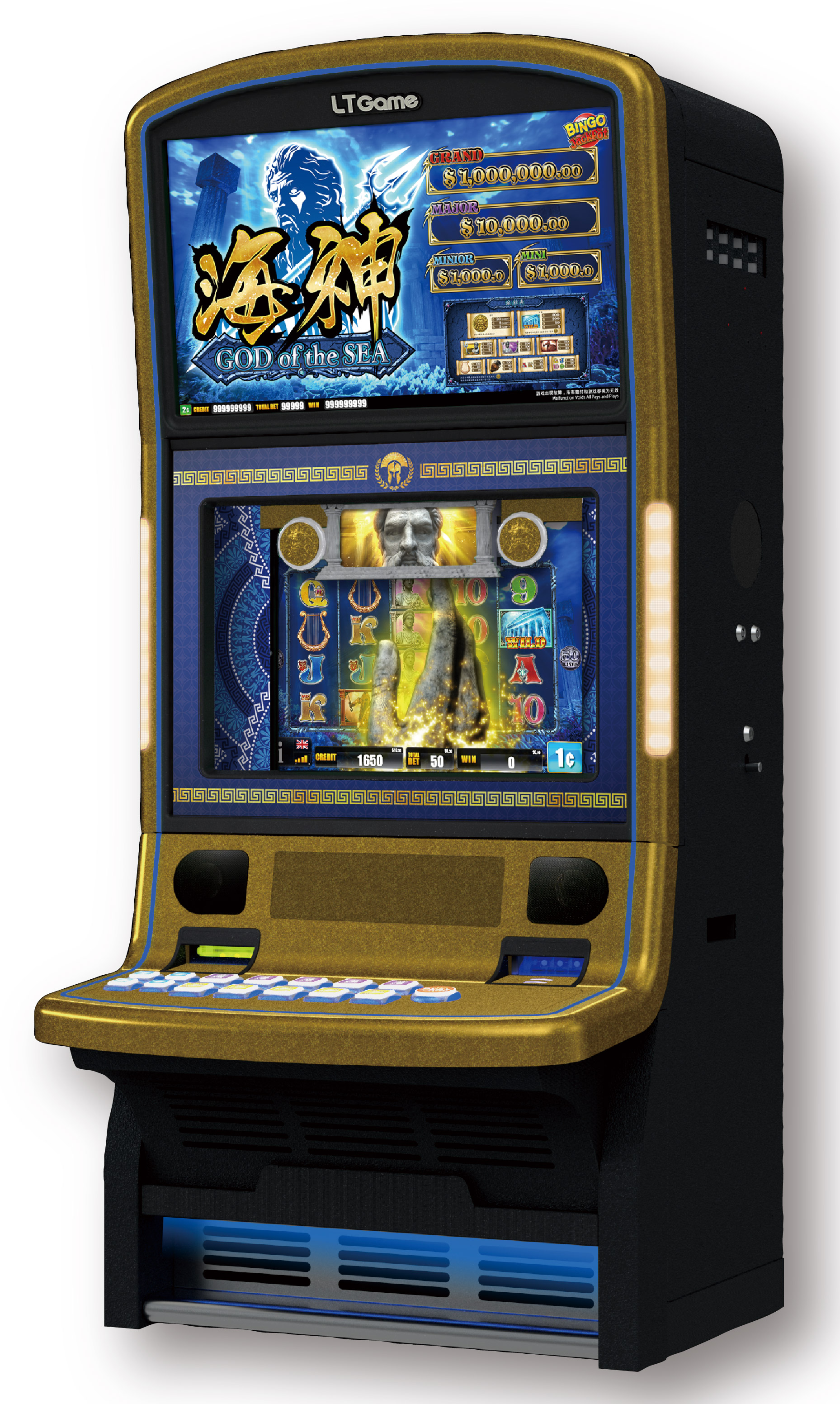 Fafa Slot Machine